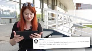 Елена Рассохина читает злые комменты про себя
