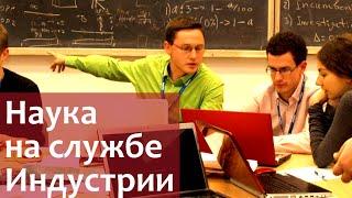 193. Новости науки. Исследовательская группа в Варшаве. Мой видео отчет.(Наука очень важна в нашей жизни. Это видео об одной из исследовательских групп, в которой я принимал участие..., 2015-12-04T11:42:35.000Z)