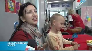 Смотреть видео Музей «Россия - моя история» отметил свой первый день рождения онлайн