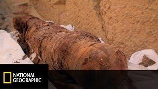 Znaleziona mumia dziecka miała ponad cztery tysiące lat! [Dolina Królów: miejsce pełne tajemnic]