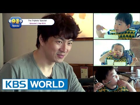 The Return of Superman - The Triplets Special Ep.5