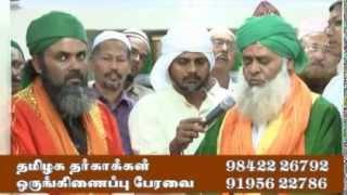 Hajrath kaja sha rahmathulla sha santhanakuda urus salem 28-07-2013