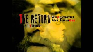 Alex Kavvadias - Ψαραντώνης The Return ( Επιστροφή ) Lounge Remix by Billy Zed
