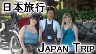 One of WhiteEnglishGirl's most viewed videos: White Girls Holiday In Japan【外人が日本で旅行】PART 1