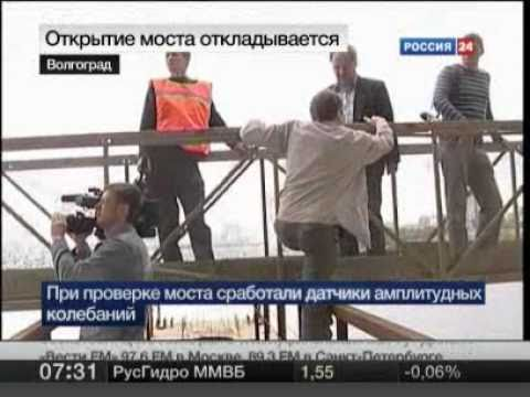 Volgograd dancing Bridge news