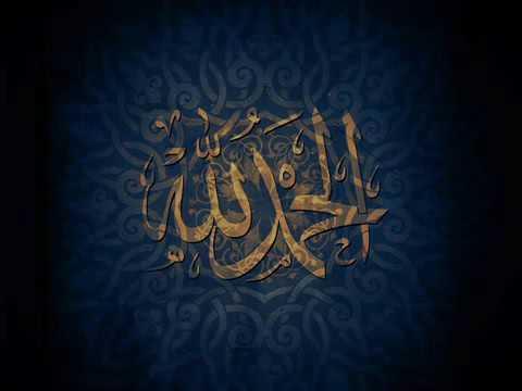 Surah Yaseen Voice Of Abdul Rehman Al Sudais With Urdu Translation