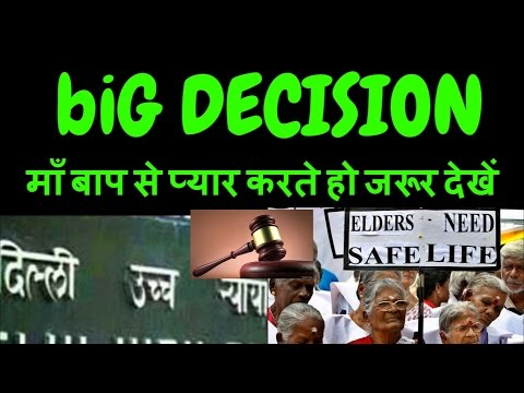 Son has NO LEGAL RIGHT  in house owned by parents || Delhi High Court