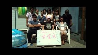 この動画を紹介しているブログはこちら↓ http://ameblo.jp/music-house-...