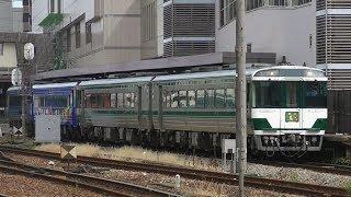 【JR四国】ゆうゆうアンパンマンカー連結 キハ185系緑帯 特急「剣山」