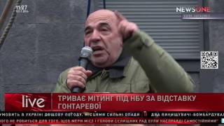 видео валюта украины