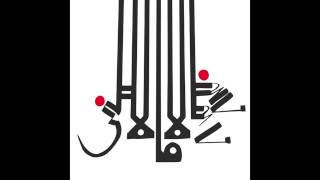 Shabazz Palaces - ...Down 155th In The MCM Snorkel