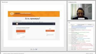 Андрей Ковалев - Дистанционное обучение в автошколе