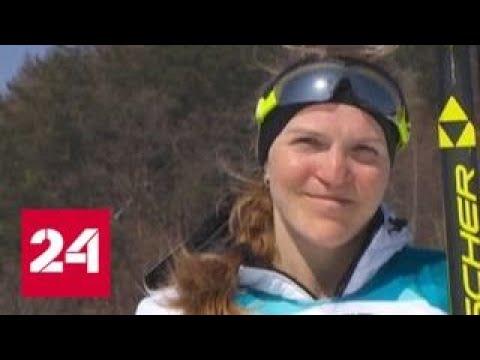 Екатерина Румянцева выиграла третье золото Паралимпиады - Россия 24