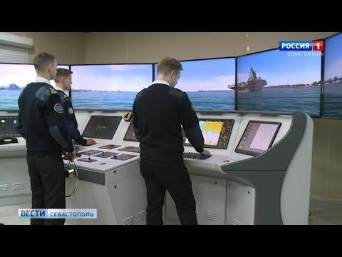 Штурманы ВМФ готовятся