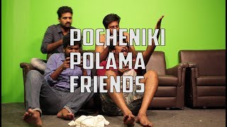 Pocheniki Polama Friends | PUBG | Temple Monkeys