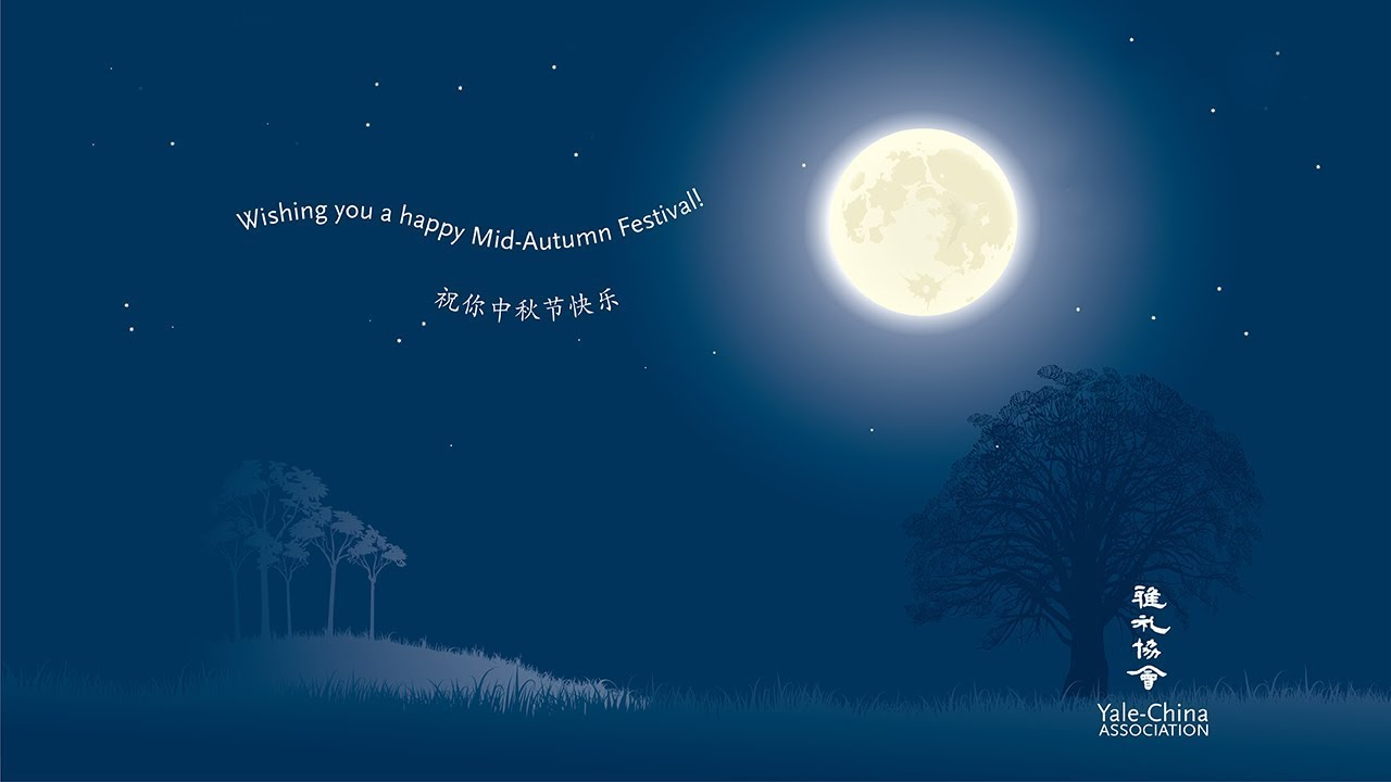 Yale china wishes you a happy mid autumn festival youtube yale china wishes you a happy mid autumn festival kristyandbryce Choice Image