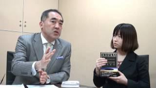 大川隆法著 最新刊『「エリア51」』の魅力を語る!? thumbnail