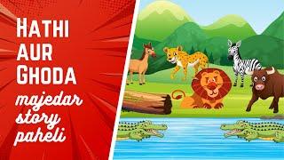 😂  Hathi aur Ghode ki Majedaar Paheliyan in Hindi | Majedar Story Paheli | Paheli #1 | Dabung Girl