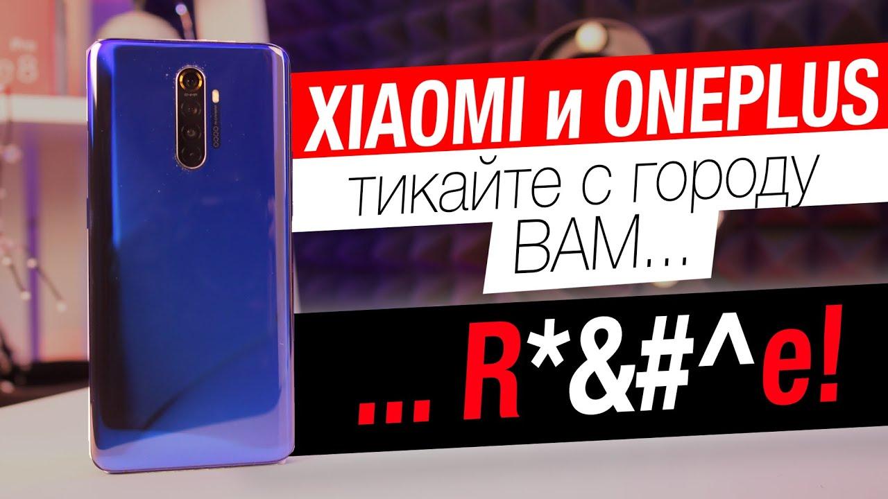 Обзор RealMe X2 pro - все очень сложно!