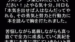 小泉孝太郎 NHKドラマ初主演!川口春奈と共演で東大を目指す?!小泉孝...