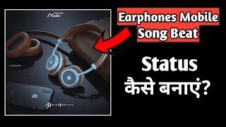 How to create trending WhatsApp Status Video | Avee player tutorial | kaise use kare in Hindi |nazim
