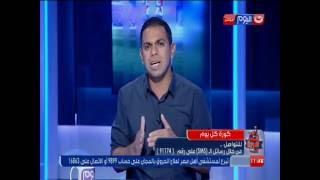 كريم حسن شحاتة يترجي جماهير الزمالك على الهواء .. عايزين ننسى الخلافات ونشجع الفريق
