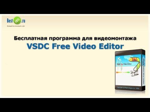 Улучшение качества любительского видео онлайн фото 84-606