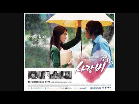 Love Rain OST- Shy Confession Song