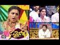 Sarrainollu | Etv Dasara Special Event | Coming Soon | Etv Telugu | Latest Promo