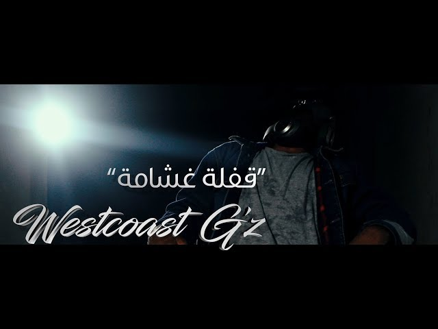 Klash Ft. L.K. | قفلة غشامة  - الفتحة دبل | Westcoast G'Z