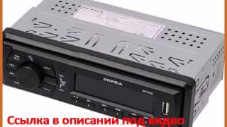SUPRA SFD-1015U