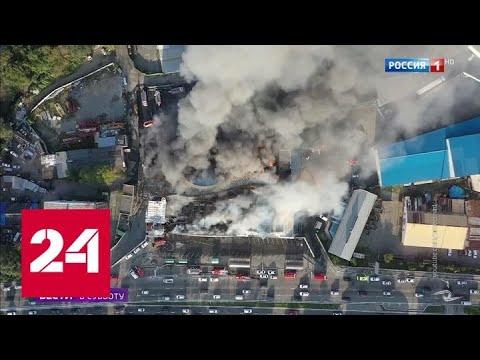 Один из  старейших универмагов Владивостока вспыхнул за несколько часов до открытия - Россия 24