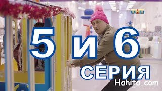 Сериал Ольга 3 сезон описание 5 и 6 серии, содержание серии и анонс, дата выхода