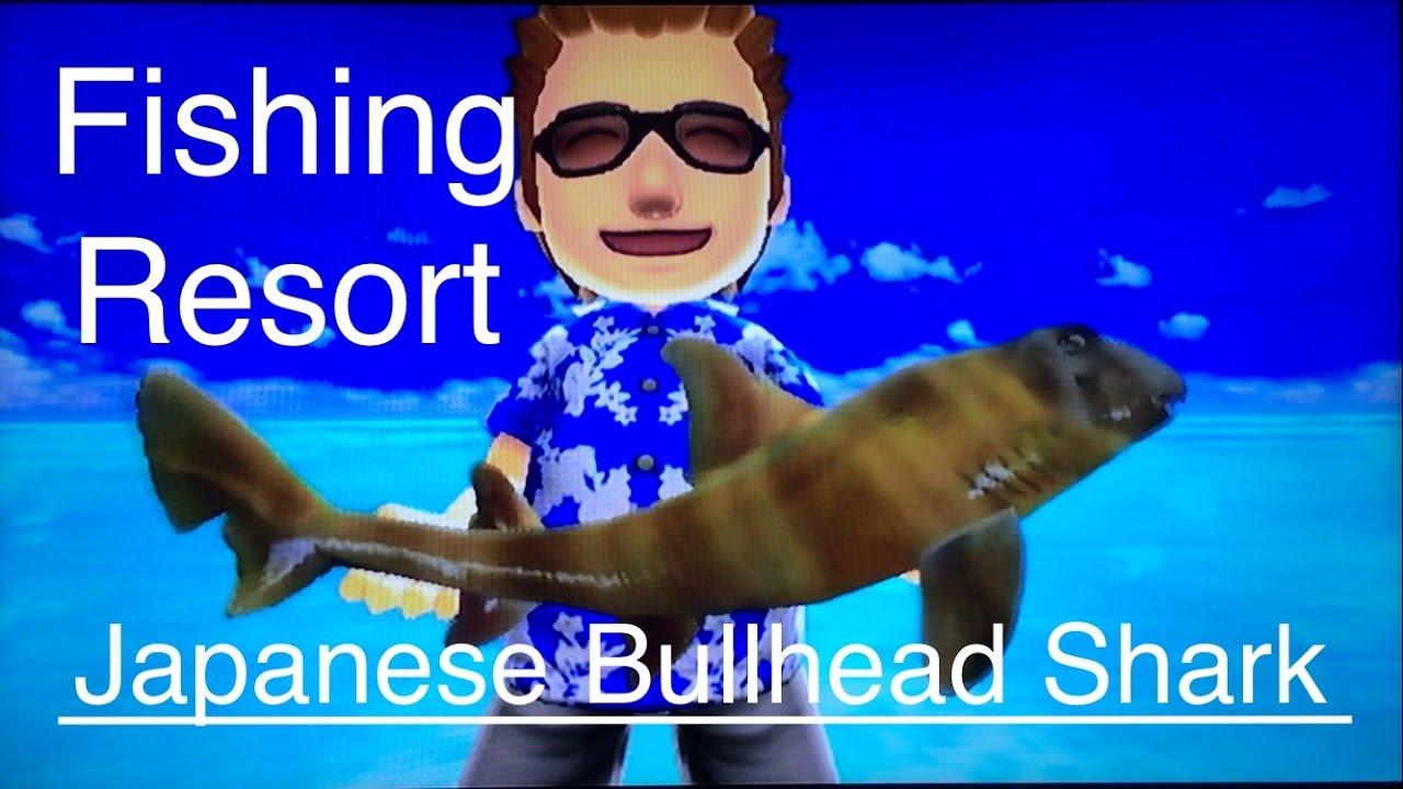 Let 39 S Play Fishing Resort Wii Japanese Bullhead Shark