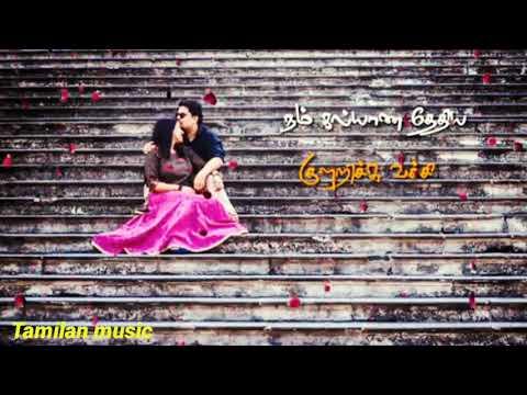 Unnoda Madila Thalaya Vachi Un Kaluthula Podanum Munumudchi 💞 Love  Romantic Whatsapp Status