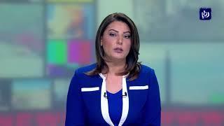 الأردن يدين قراري هندوراس وجمهورية ناورو بشأن القدس (30/8/2019)