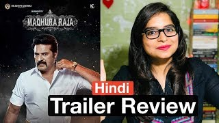 Madhura Raja Trailer REACTION | Madhura Raja Trailer REVIEW | Mammootty, Vysakh, Peter Hein