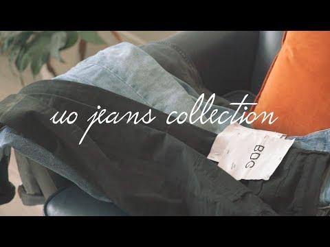 五条UO牛仔裤搭配 Top 5 UO Denim collection丨Savislook