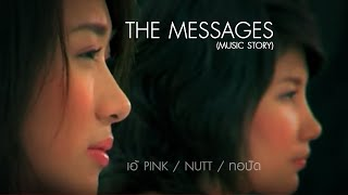 Music Story : The Messages (Special Album : 2004)