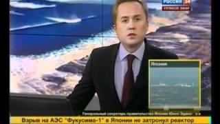 видео АЭС Фукусима-1, Япония, 2011
