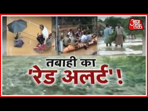 Flood In MP, UP & Assam
