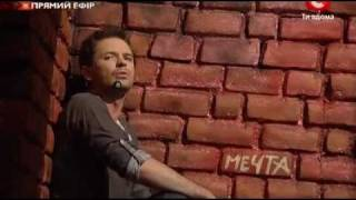 "Х Фактор - 2 Украина.  Виктор Романченко ""Maybe I Maybe You""."