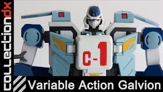 http://www.collectiondx.com/toy_review/2014/variable_action_high_spec_galvion CollectionDX is your source for Reviews, News and Collections of the latest ...