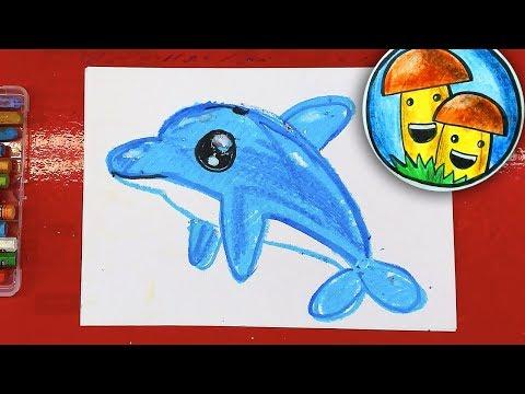 Как рисовать дельфина детям