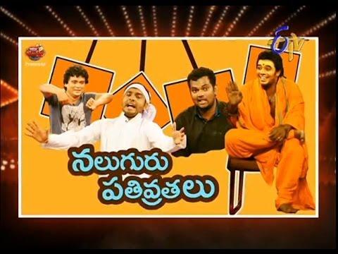 Jabardasth - 12th  December 2013  - జబర్దస్త్ - Full Episode
