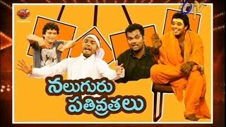 Jabardasth - 12th  December 2013  - జబర్దస్త్ - Full Episode