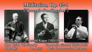 """Pyotr Ilyich Tchaikovsky (1840-1893) Méditation, Op. 42-1 (""""Souveni..."""