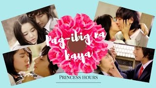 Repeat youtube video Princess Hours OST ~ Pag-ibig na kaya