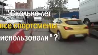видео Легкоатлеты пропустят Олимпиаду.  Что ждет всю сборную России?