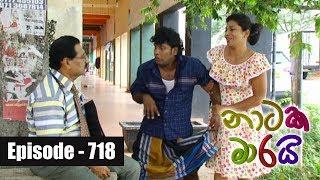 Naataka Maarai - Ep 718 | Dr.Mobile Suran ( 30-03-2018 ) Thumbnail